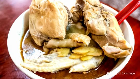 Huan Ji Sesame Oil Chicken