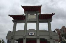 地热谷·台北