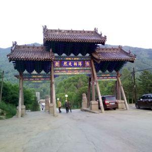 文殊寺旅游景点攻略图