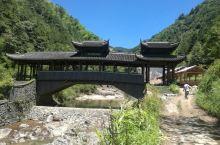 百山祖的廊桥、瀑布