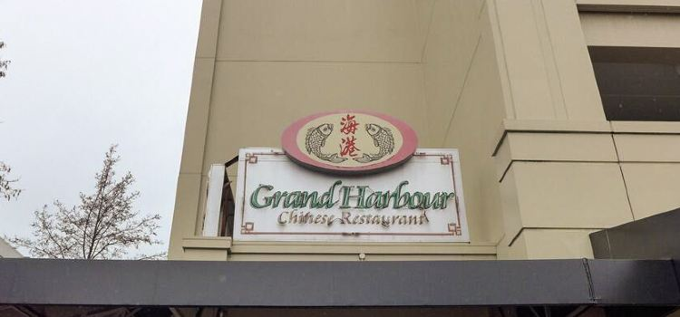Grand Harbour Chinese Restaurant