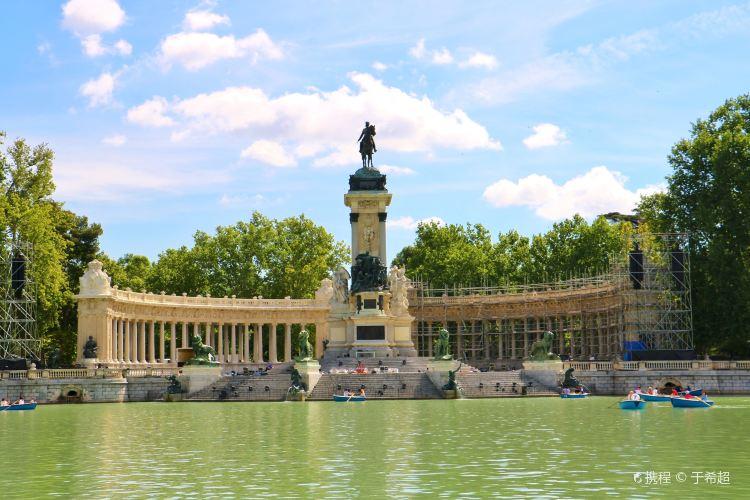 부엔 레티로 공원2