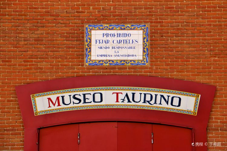 Bullfighting Museum1