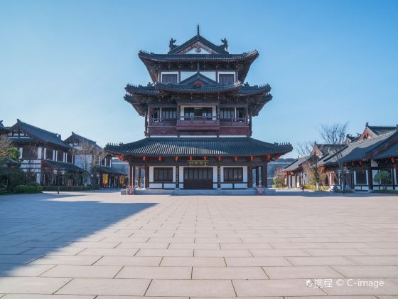 Xixi Tourism and Culture Scenic Area
