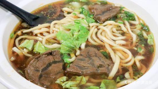 San Niu Beef Noodle