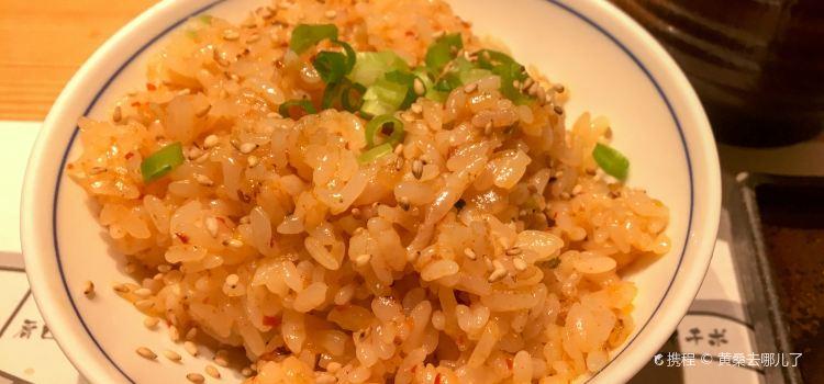 Amiyaki Kappo Wagyu Ishizaki1