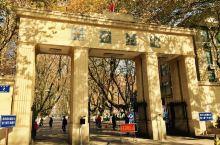 东南大学起源于1902年建校的三江师范学堂。2000年4月,原东南大学、南京铁道医学院、南京交通高等