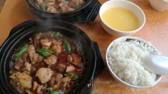 楊銘宇黃燜雞米飯(周公祠店)