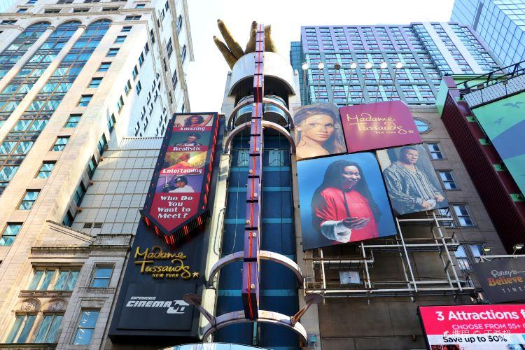 Madame Tussauds New York3