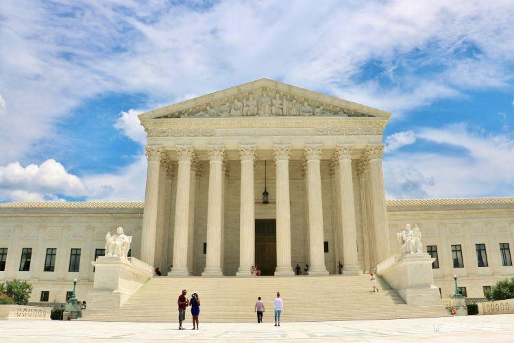最高法院2