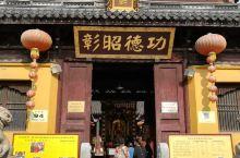 姑苏城中的千年都城隍庙。