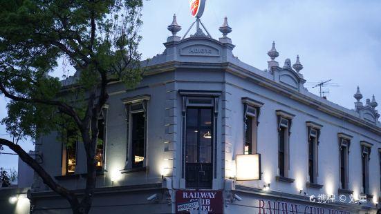 The Railway Club Hotel Steakhouse