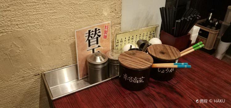 Hakata Issou Hakataekihigashi Honten3