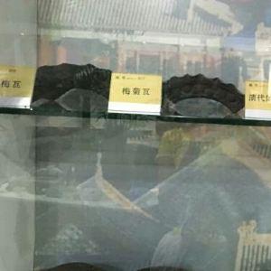 江南瓦当陈列馆旅游景点攻略图