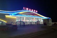 鄂尔多斯火车站