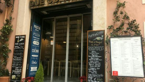 Antica Trattoria Pizzeria Due Colonne