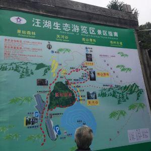 瑶里景区旅游景点攻略图