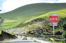 """国家旅游局公布中国""""西部行""""自驾游精品旅游线路"""