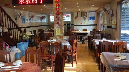 西湖風味菜館
