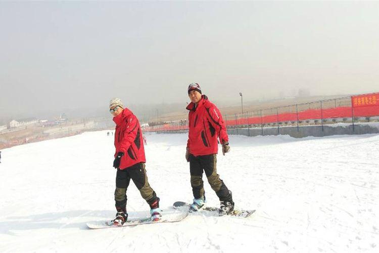 Fulaiqing Siji Ski Field1