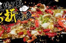 这家店霸气!居然泼200℃的油,这是我见过最吓人的鱼!5折吃连汤都可以喝的酸菜鱼