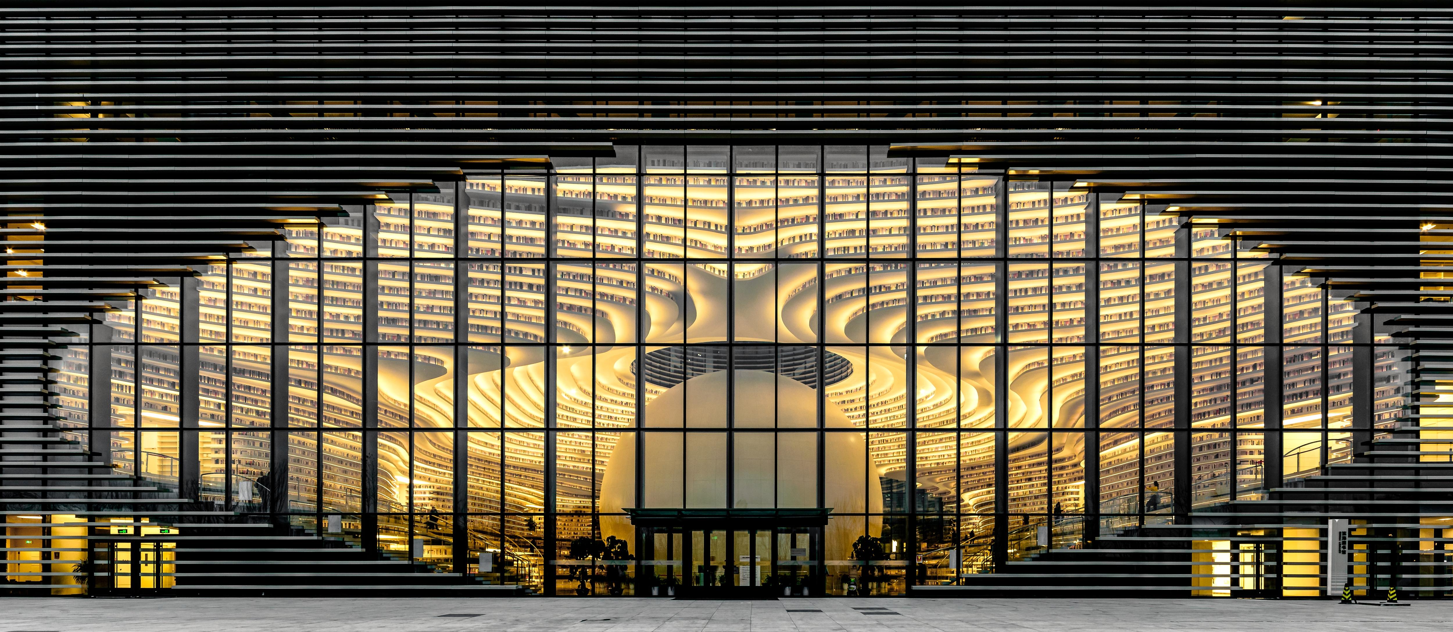 天津滨海图书馆旅游景点图片