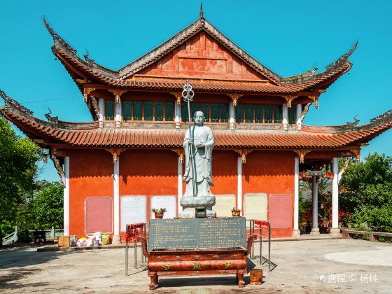 Fuling Temple