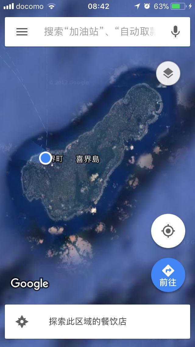 島 喜界 喜界島(きかいじま)特産品の総合情報・販売サイト|けらじ屋