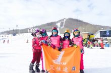国内滑雪力荐长白山万达滑雪场~吃喝玩乐应有尽有