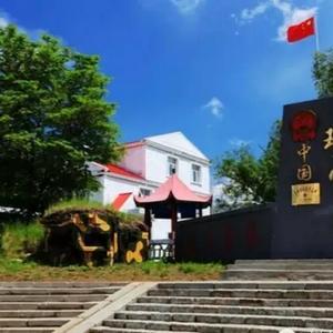饶河游记图文-窝友参观地球游记(51)去珍宝岛的路上(下篇)