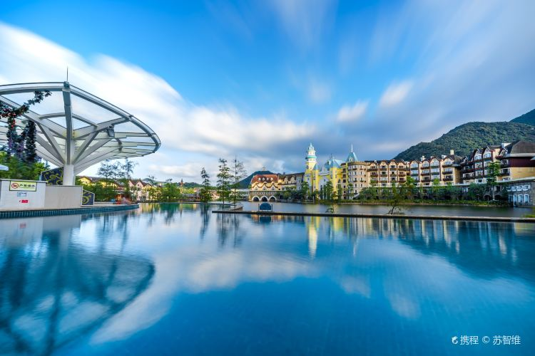 Overseas Chinese Town East2