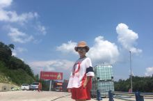 西昌泸沽湖七日游