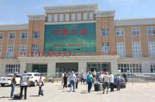 蒙古国旅行散记(上) ----   从二连浩特到乌兰巴托