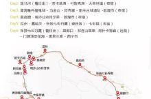 西宁出发9天大西北环线自驾游记