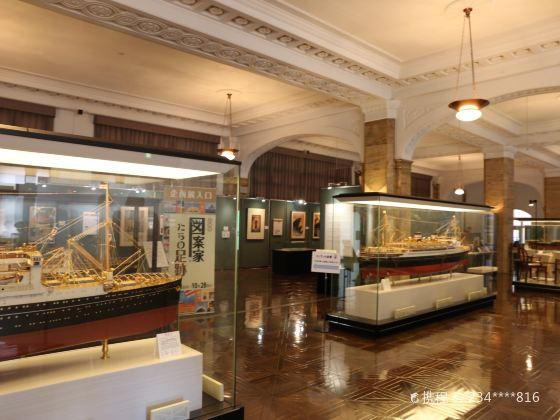 일본우선역사박물관