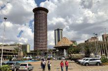内罗毕 国际会议中心
