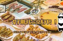 头牌福利|撑破肚皮!泉州这家海鲜自助+韩式烤肉,我再也不敢来了!