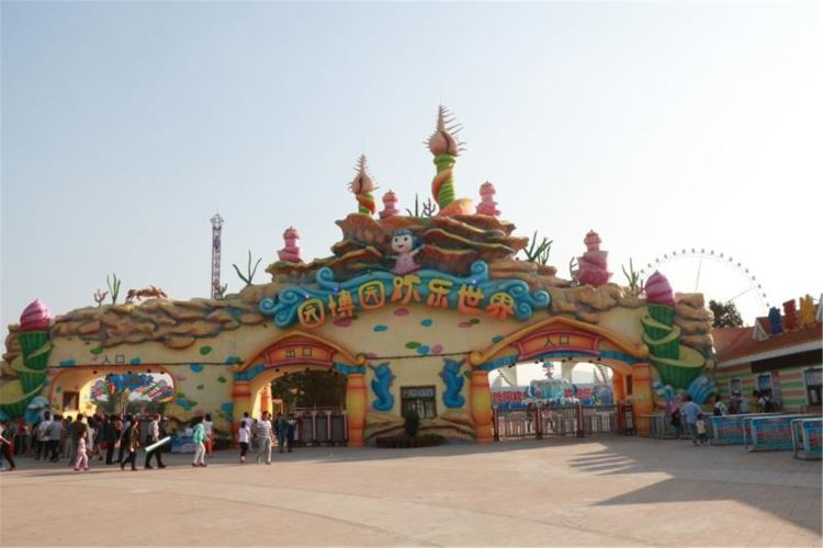 Ji'nan International Horticultural Expo Park1
