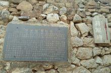 怒江香格里拉泸沽湖城子古村