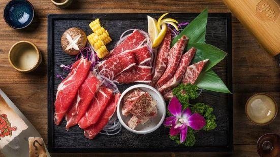 Chi She Charcoal Fire Roast Meat Jiu Chang