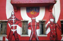 瓦尔帕莱索的壁画