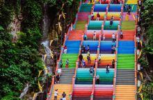 彩虹阶梯!马来西亚ins风拍照圣地就在吉隆坡郊区