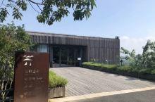 芥山野温泉酒店