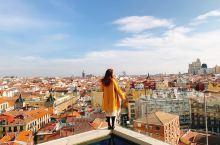 马德里不思议💖屋顶之上的惊喜