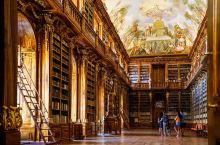 世界最美图书馆之一,斯特拉霍夫修道院