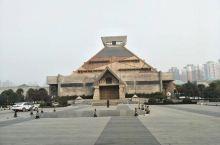 河南省博物院