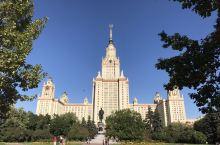 美丽的莫斯科大学