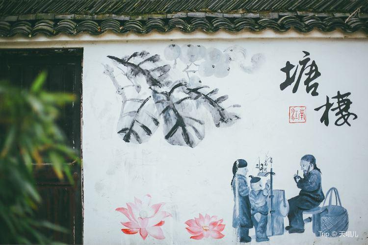Tangqi Ancient Town2