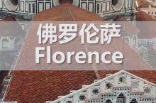 为什么很多人喜欢去佛罗伦萨旅行?一起来看看吧!