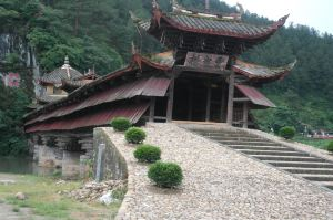 Liancheng,Recommendations